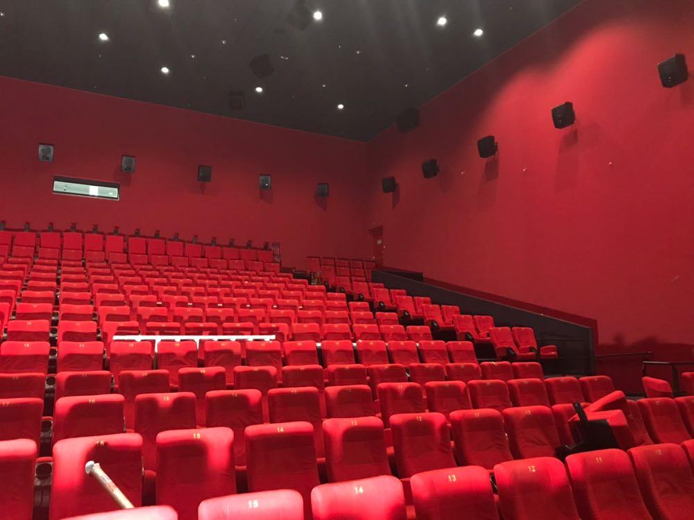Cinestar Plzeň